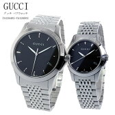 グッチ GUCCI Gタイムレス クオーツ ペアウォッチ 腕時計 YA126402-YA126502【送料無料】【楽ギフ_包装】