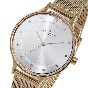 スカーゲンSKAGENアニータクオーツレディース腕時計時計SKW2151シルバー【_包装】