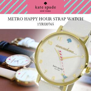 ケイトスペードKATESPADEメトロMetroハッピーアワーレディース腕時計時計1YRU0765ホワイト/ホワイト【_包装】