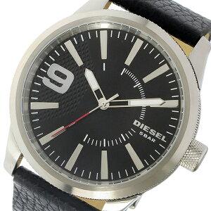 ディーゼルDIESELラスプRaspクオーツメンズ腕時計時計DZ1766ブラック【_包装】