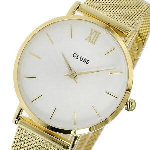 クルースCLUSEミニュイメッシュベルト33mmレディース腕時計時計CL30010ホワイト/ゴールド【_包装】