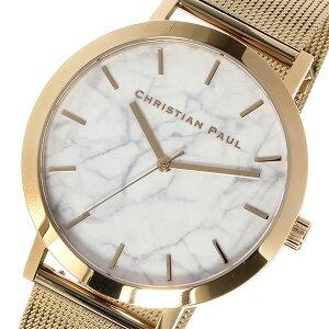 クリスチャンポールCHRISTIANPAULマーブルMarbleWHITEHAVENユニセックス腕時計時計MRM-02ホワイト【_包装】