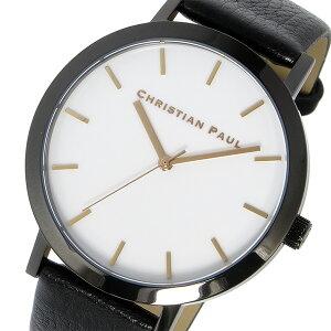 クリスチャンポールCHRISTIANPAULロウRAWクオーツユニセックス腕時計時計RW-04ホワイト【_包装】