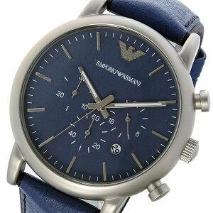エンポリオアルマーニEMPORIOARMANIルイージLUIGIクオーツクロノメンズ腕時計時計AR1969ブルー【_包装】