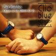 【ペアウォッチ】クリオブルー Clio Blue クオーツ 長針と短針が重なると可愛い 魚ロゴ 腕時計 時計 CB010-12-2S/CB010-22-2S ホワイト【楽ギフ_包装】