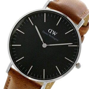 ダニエルウェリントンクラシックブラックダラム/シルバー36mmユニセックス腕時計時計DW00100144【_包装】