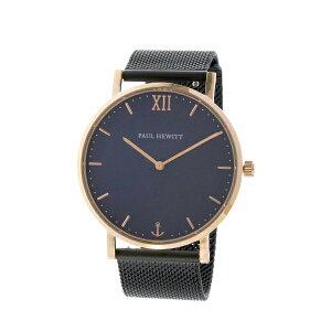 ポールヒューイットSailorLine39mmユニセックス腕時計時計6451056PHSARSTB5Sブルーラグーン/ブラック【_包装】