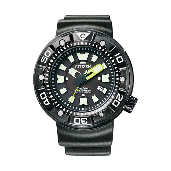 シチズン CITIZEN プロマスター メンズ 腕時計 BN0177-05E 国内正規【楽ギフ_包装】:リコメン堂生活館