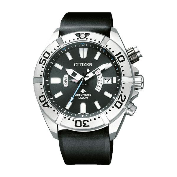 シチズン CITIZEN プロマスター メンズ 腕時計 PMD56-3083 国内正規【楽ギフ_包装】:リコメン堂生活館