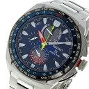 セイコー SEIKO プロスペックス PROSPEX クオーツ メンズ 腕時計 SSC549P1 ブルー【送料無料】【楽ギフ_包装】