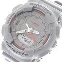 カシオ CASIO 腕時計 メンズ GMA-S130VC-8A Gショック G-SHOCK クォーツ グレー グレー【送料無料】