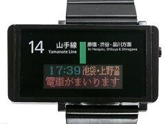シーホープ 腕時計 山手線電光掲示板 (新宿駅)【送料無料】【RCP】