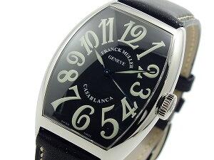 フランクミュラーFRANCKMULLERカサブランカ自動巻き腕時計5850-C-BLK【送料無料】【YDKG円高還元ブランド】【楽ギフ_包装】
