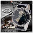 ハミルトン ジャズマスター オープンハート 自動巻き 腕時計 H32565735【楽ギフ_包装】 P01Mar15【送料無料】