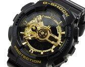 カシオ CASIO Gショック G-SHOCK ハイパーカラーズ 腕時計 時計 GA-110GB-1AJF【楽ギフ_包装】 P04Jul15