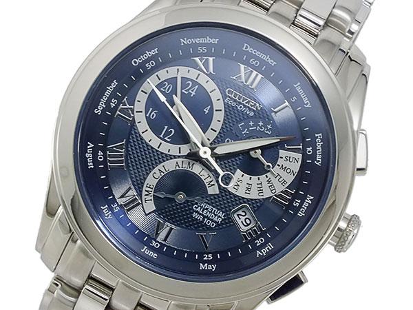 シチズン CITIZEN エコドライブ パーペチュアルカレンダー クオーツ メンズ 腕時計 BL8007-55L【楽ギフ_包装】【S1】:リコメン堂生活館