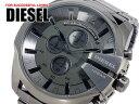 ディーゼル DIESEL クオーツ メンズ クロノ 腕時計 時計 DZ4282【送料無料】