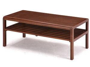 【ココア】センターテーブル(BR)82-798【】【ポイント10倍】
