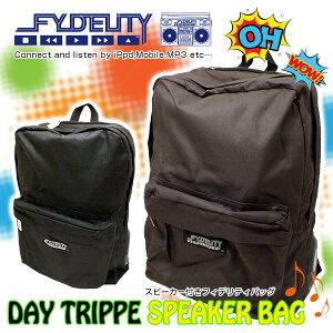 フィデリティ FYDELITY DAY TRIPPE リュックサック ユニセックス 94845 チャコール