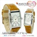 ハミルトン HAMILTON アードモア ARDMORE ペアセット ペアウォッチ 腕時計 H11411553 H11211553【送料無料】
