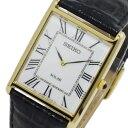 セイコー SEIKO ソーラー SOLAR メンズ 腕時計 時計 SUP880P1 ホワイト