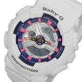 カシオ CASIO ベビーG BABY-G アナデジ レディース 腕時計 時計 BA-110SN-7A【楽ギフ_包装】