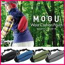 MOGUモグMOGU ウエストクッションポーチ モグ P11Apr15