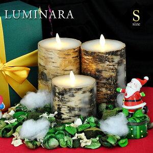 ルミナラ LUMINARA LEDキャンドル ボタニカル バーチウッド LM102-FBW S…
