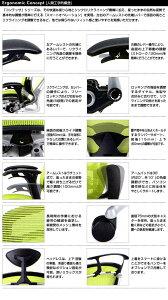 コンテッサタスクチェアCM52SGシルバーフレーム:ネオグレーボディ:座/クッションcontessaデスクチェア【ヘッドレストタイプ】オカムラ