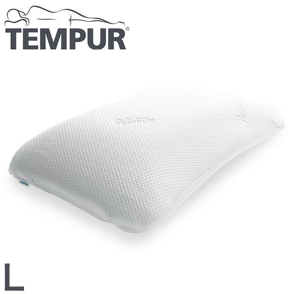 テンピュール 枕 シンフォニーピロー Lサイズ エルゴノミック 新タイプ 低反発枕 【正規品】 3年間保証付 まくら【送料無料】