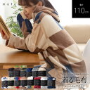 mofua プレミアムマイクロファイバー着る毛布 フード付 ...