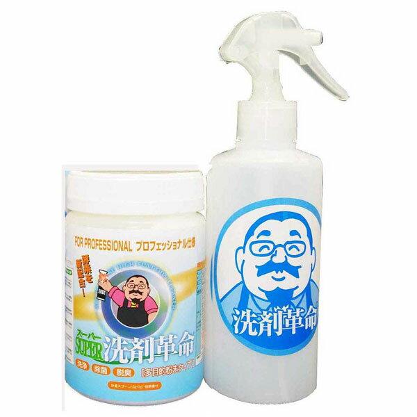 SUPER洗剤革命300gスプレーセット 日本製 /60点入り(代引き不可):リコメン堂生活館