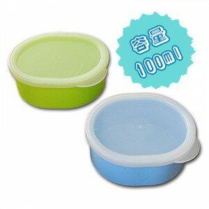 ちょいパックS(日本製) グリーン/250点入り(代引き不可)【S1】:リコメン堂生活館