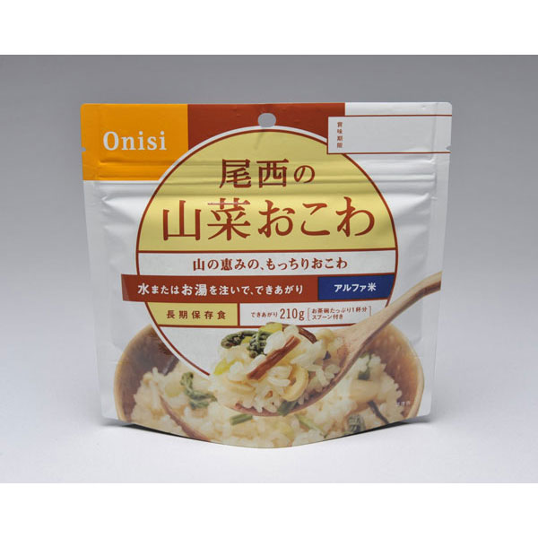 【Onisi】尾西 アルファ米 保存食 山菜おこわ401SE 50食分×2セット 保存期間5年 (日本製) (代引き不可)【S1】:リコメン堂生活館