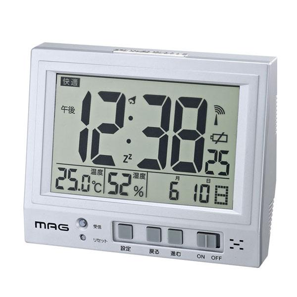 デジタル電波時計 T-650 エアサーチ ガンシップ /30点入り(代引き不可):リコメン堂生活館