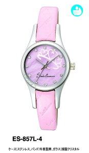 【SORDIERMANNO】ソルディ・エルマーノレディース腕時計ES-857L-4アナログ表示蓄光文字盤3気圧防水/10点入り(き)【RCP】