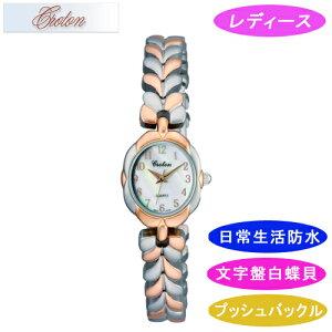 【CROTON】クロトンレディース腕時計RT-154L-7アナログ表示文字盤白蝶貝日常生活用防水/10点入り(き)【RCP】