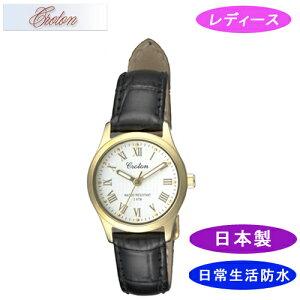 【CROTON】クロトンレディース腕時計RT-157L-Bアナログ表示日常生活用防水日本製/5点入り(き)【RCP】