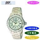【GQI GENEVA】 ジェネバ セラミック レディース腕時計 GQ-105 アナログ表示 10気圧防水 10年電池 /10点入り(代引き不可)【送料無料】