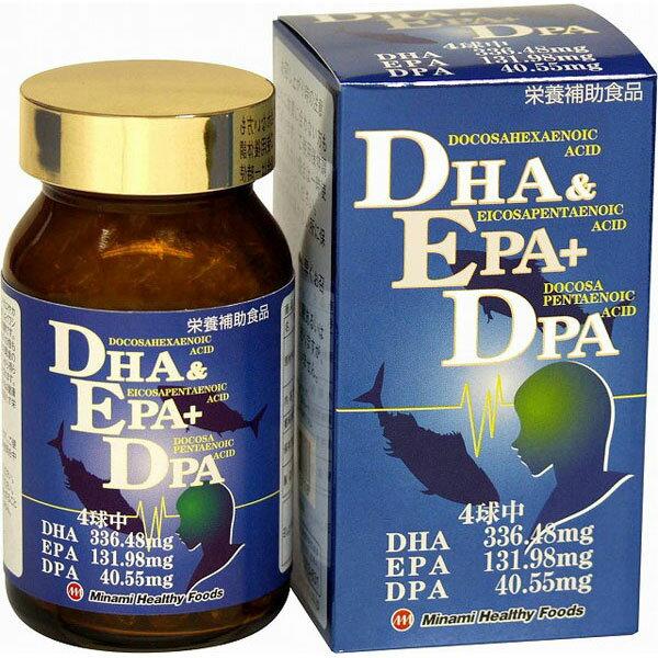 DHA&EPA+DPA(日本製) /40点入り(代引き不可):リコメン堂生活館