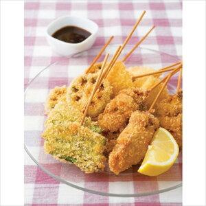 富士ホーロー天ぷら鍋(温度計付)24cm2.8L【TP-24】【あす楽対応】【送料無料】【smtb-f】