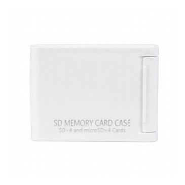 メモリーカードケースAS SD4 WH