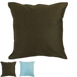 クッションカバー 日本製 綿100% デニム 45×45cm ソファ 居間 寝室 子供部屋 おしゃれ かわいい