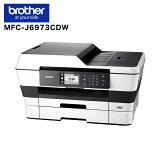 ブラザー brother A3インクジェットプリンター PRIVIO MFC-J6973CDW【送料無料】【smtb-f】