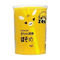 コットン・ZOO 赤ちゃん綿棒ほそめ 200本 衛生医療 看護・医療用品 綿棒 ベビー綿棒 平和メディク