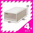 天馬 フィッツケース ミドル 【お買い得 4個セット】 fits チェスト タンス 収納 ケース(代引不可)