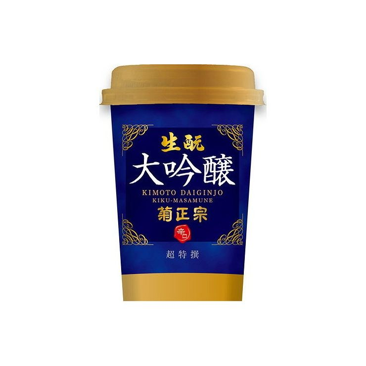 菊正宗酒造『菊正宗 きもと・大吟醸ネオカップ』