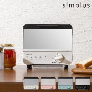 トースター 小型 オーブントースター 500W 1枚焼き 4色 ミラー調 上下ヒーター コンパクト シンプル 朝食 キッチン 一人暮らし レトロ かわいい おしゃれ コンパクトトースター simplus シンプラス SP-RTO1【送料無料】