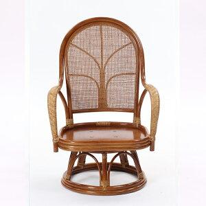 ラタンハイバック回転座椅子籐家具チェアハイバックハイタイプブラウン選べるクッション和室縁側アジアン和風()【送料無料】【smtb-f】