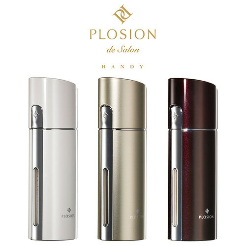 PLOSION 炭酸ミスト ハンディセット / パールホワイト / 約W40×D47×H149mm